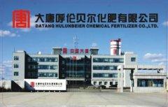甘肃省推进重要产品可追溯体系建设的实