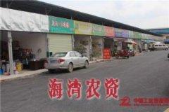 广州人民政府门户网站