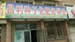 广元市环境保护局污染防治科主任谢培亮