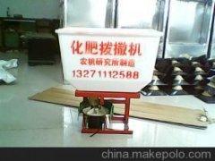 广州番禺垃圾蔬菜继续:垃圾真的能变成
