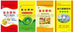 贵州省质监局监测了30批复合肥料,检出