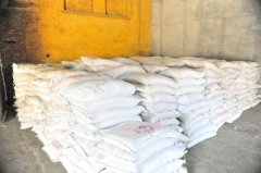国内部分企业磷酸二铵的最新价格(9月